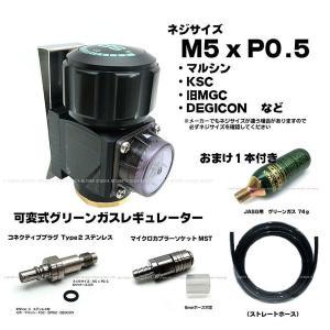 メーター付き 可変レギュレーター 新型プラグ Type2R 外部ソース化 フルセット|dream-up