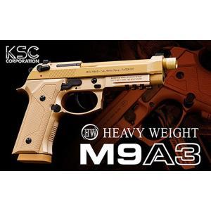 ガスブローバック M9A3 タイプF デザートカラー ヘビーウェイトHW システム7搭載 (4544416019257)|dream-up