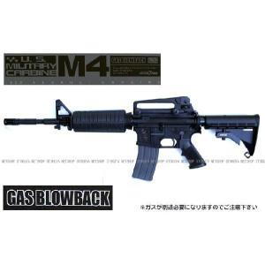 ガスブローバック M4A1カービン システム7 dream-up