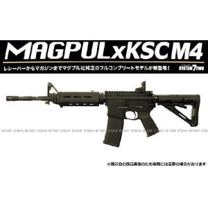 ガスブローバック M4 MAGPULエディション dream-up