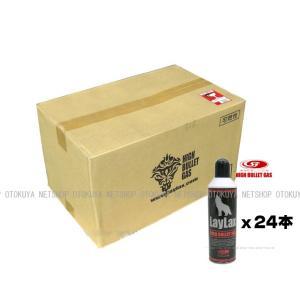 おとく24本セット ハイバレットガス 460ml HFC152a x 1ケース (24本)|dream-up