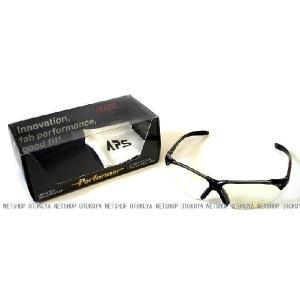 APS アイウェア パフォーマ(クリアレンズ)ゴーグル|dream-up