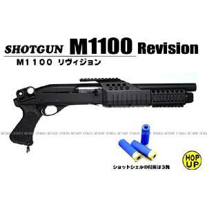 ショットガン M1100 (RV) リヴィジョン dream-up