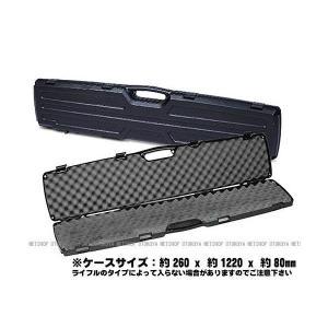 ライフル&アクセサリー用 ハードケース (シングルサイズ) (10470)(同梱不可)|dream-up