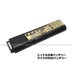 7.2V500mAh マイクロ 500バッテリー|dream-up