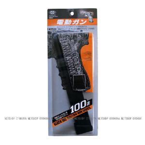 電動ハンドガン グロック18C用 100連 マガジン|dream-up