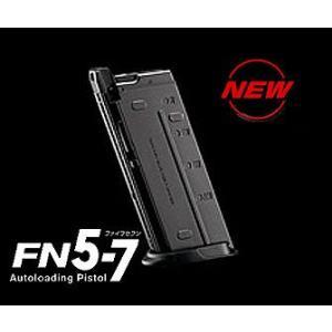 ガスガン FN5-7 ファイブセブン用 26連 スペア マガジン|dream-up