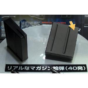 エアガン L96AWS専用 40連 スペア マガジン|dream-up