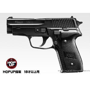 ハイグレード SIG ザウエルP228 HOPUP (エアーガン 18才以上用)|dream-up