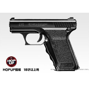 ハイグレード H&K P7M13 HOPUP (エアーガン 18才以上用)|dream-up
