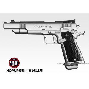 ハイグレード センチメーター マスター HOPUP (エアーガン 18才以上用)|dream-up