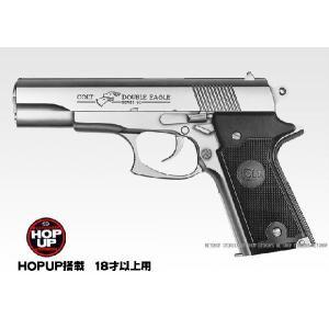 コルト ダブルイーグル HOPUP (エアーガン 18才以上用)|dream-up