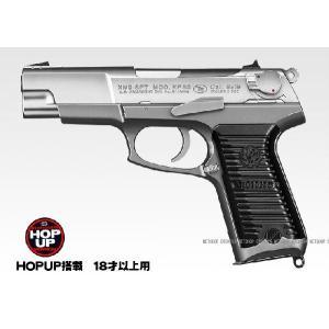 ハイグレード モデル KP85 HOPUP (エアーガン 18才以上用)|dream-up