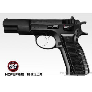 ハイグレード Cz 75 ファーストモデル HOPUP (エアーガン 18才以上用)|dream-up