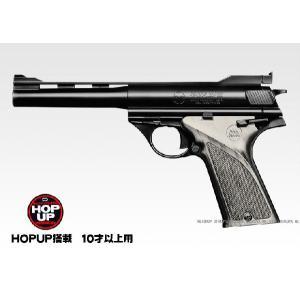 44AUTOマグ HOPUP (エアーガン 10才以上用)|dream-up
