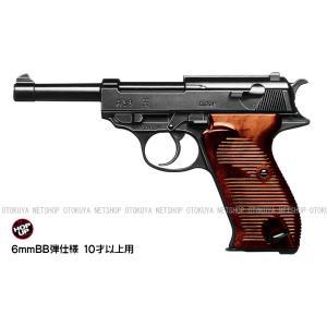 ワルサーP38 HOPUP (エアーガン 10才以上用)|dream-up