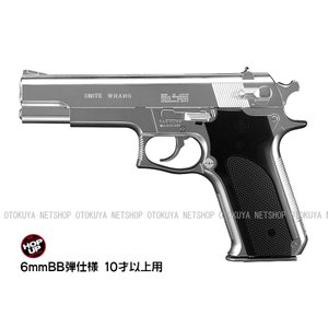 S&W モデル645 HOPUP (エアーガン 10才以上用)|dream-up