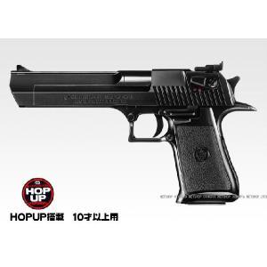 デザートイーグル HOPUP (エアーガン 10才以上用)|dream-up
