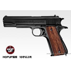コルト M1911ガバメント HOPUP (エアーガン 10才以上用)|dream-up