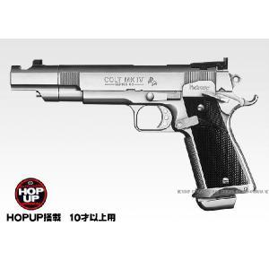 ハイグレード センチメーターマスター HOPUP (エアーガン 10才以上用)|dream-up