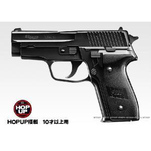 ハイグレード SIG ザウエルP228 HOPUP (エアーガン 10才以上用)|dream-up