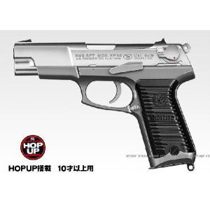 ハイグレード ルガー モデル KP85 HOPUP (エアーガン 10才以上用)|dream-up