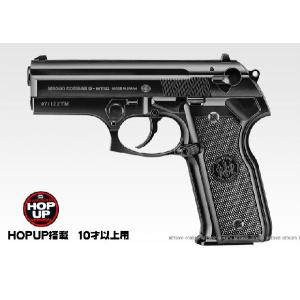 ハイグレード M8000 クーガーG HOPUP (エアーガン 10才以上用)|dream-up