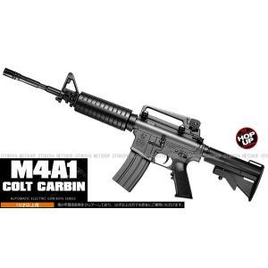 電動ガンボーイズ コルト M4A1 カービン 10才以上|dream-up