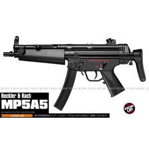 電動ガンボーイズ H&K MP5A5 10才以上|dream-up