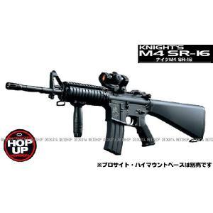 スタンダード 電動ガン ナイツ SR-16 M4 カービン|dream-up