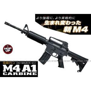 電動ガン NEW コルト M4A1 カービン|dream-up