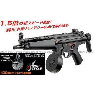 ハイサイクル電動ガン MP5A5 HC カスタム|dream-up
