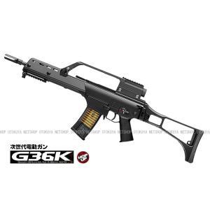 次世代電動ガン G36K dream-up