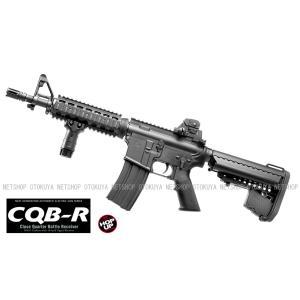 次世代電動ガン CQB-R ブラックモデル dream-up