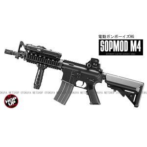 電動ガンボーイズ HG SOPMOD M4ソフモッド|dream-up