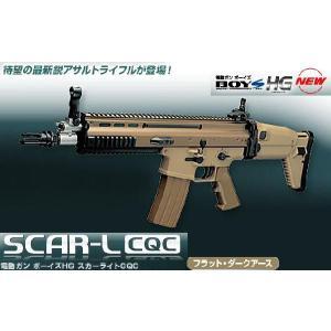 電動ガンボーイズ HG スカーライト SCAR-L CQC フラットダークアース ハイグレード|dream-up