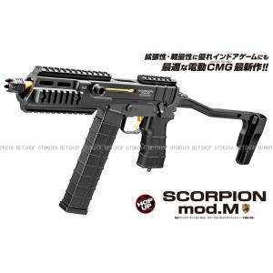 電動コンパクトマシンガン スコーピオン モッドM Scorpion Mod.M (4952839175380)|dream-up