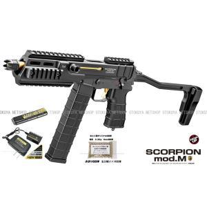 電動コンパクトマシンガン スコーピオン モッドM Scorpion Mod.M フルセット (バッテリー、新型充電器、おまけBB弾)|dream-up