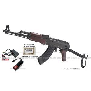 ■電動ガン フルセット■ 次世代電動ガン AKS47 Type-3 (バッテリー・新型充電器・おまけBB弾付き)フルセット dream-up