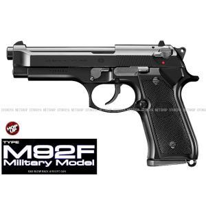 ガスブローバック M92F ミリタリーモデル(18才以上用)|dream-up