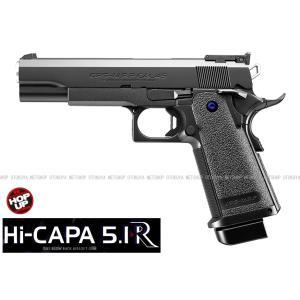 ハイキャパ 5.1Rブラックモデル|dream-up