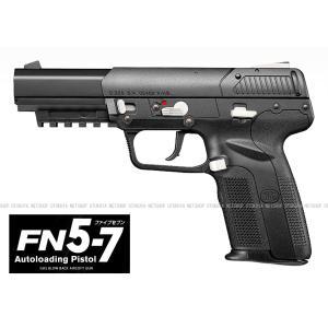 FN5-7 ファイブセブン|dream-up
