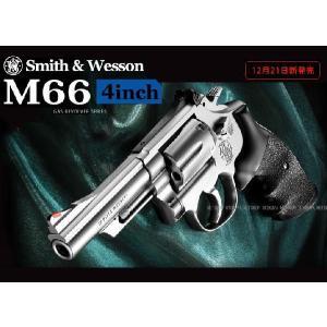ガスリボルバー S&W M66 4インチ ステンレスモデル|dream-up