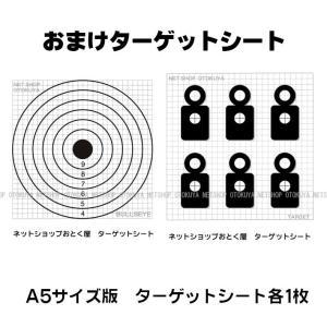 ■ガスガン フルセット■ ガスブローバック FNX-45 タクティカル (ガス400g・おまけBB弾・ターゲットペーパーA5版2枚付き)|dream-up|05