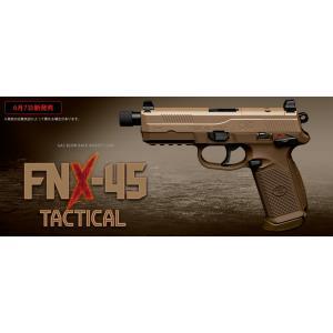 ■ガスガン フルセット■ ガスブローバック FNX-45 タクティカル (ガス400g・おまけBB弾・ターゲットペーパーA5版2枚付き)|dream-up|06