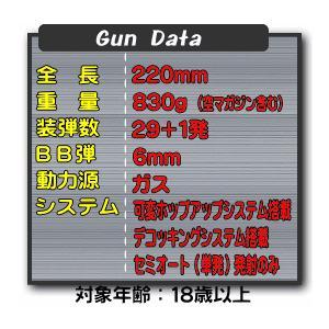 ■ガスガン フルセット■ ガスブローバック FNX-45 タクティカル (ガス400g・おまけBB弾・ターゲットペーパーA5版2枚付き)|dream-up|07