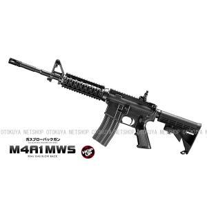 ガスブローバック マシンガン M4A1 MWS dream-up