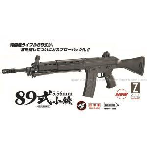 ガスブローバック マシンガン 89式 小銃 5.56mm 固定銃床式 (4952839142856)|dream-up