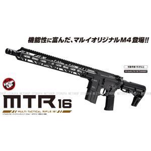 ガスブローバック マシンガン MTR16 (4952839142863)|dream-up