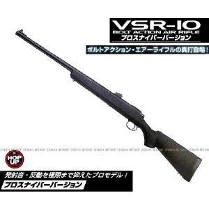 ボルトアクションライフル VSR-10 プロスナイパー バージョン|dream-up